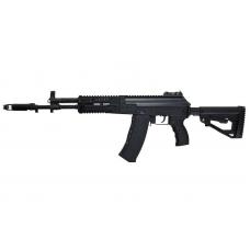 Arcturus AK-12 AEG
