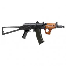 G&G GK74 Carbine