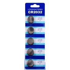 CR2032 3v 210mAh lithium Coin Battery (five)