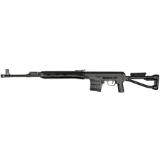 ARES SVD-S