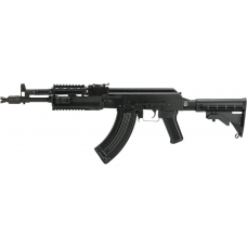 LCT TK104 Tactical AK104 AEG
