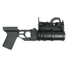 King Arms GP-30 Grenade Launcher for AK