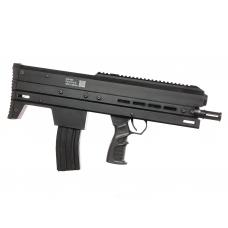 Airsoft Innovations FLAK-5 Gas Powered Super Shotgun