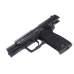 Umarex/KWC H&K USP Gas Blowback Pistol (CO2)