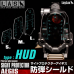 """Laylax Aegis """"Fighter HUD"""" Optic Protector (L)"""